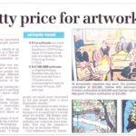 Pretty price for artworks, by Alex Ward